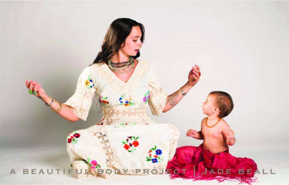Mamans, vous êtes magnifiques !