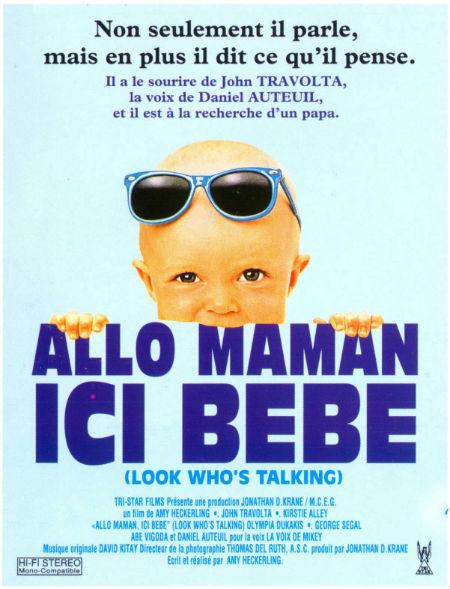 Réalisé par Amy Heckerling, 1990 / Acteurs principaux: Kirstie Alley, John Travolta…