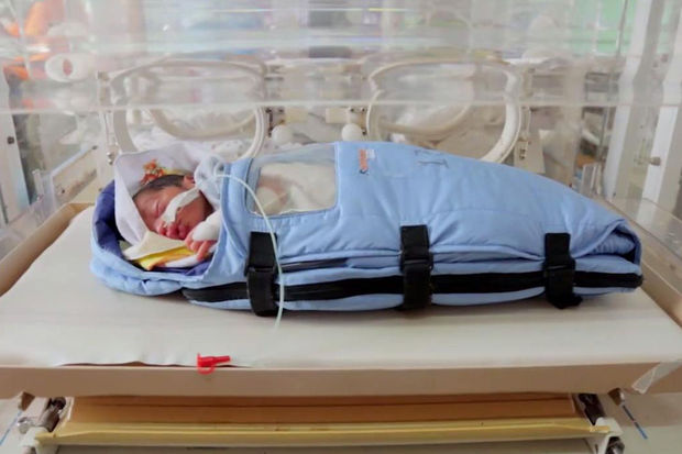 sac de couchage bebe premature