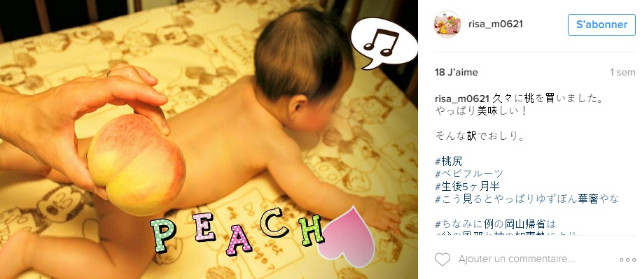 japonnais-bebe-fesses-peche-instagram-photos1