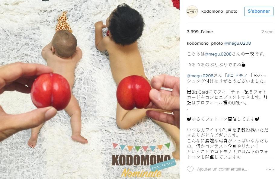 japonnais-bebe-fesses-peche-instagram-photos8