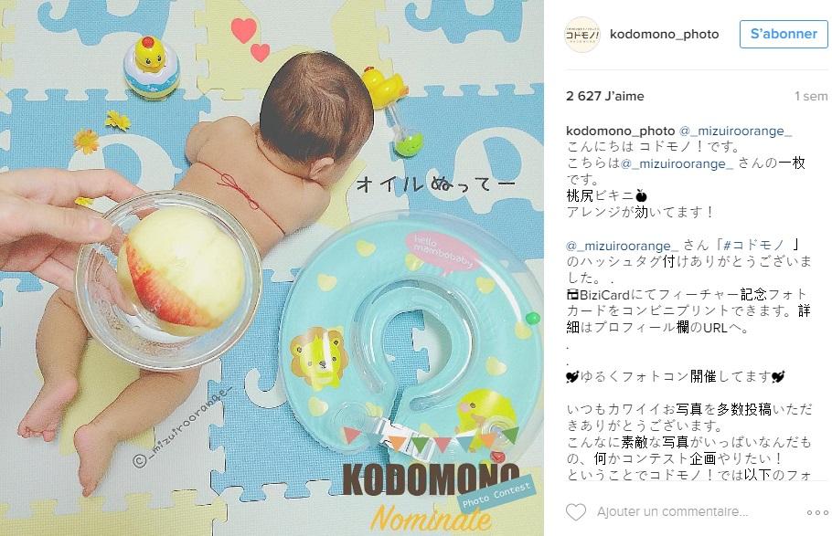 japonnais-bebe-fesses-peche-instagram-photos9