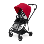 poussette mios infra red