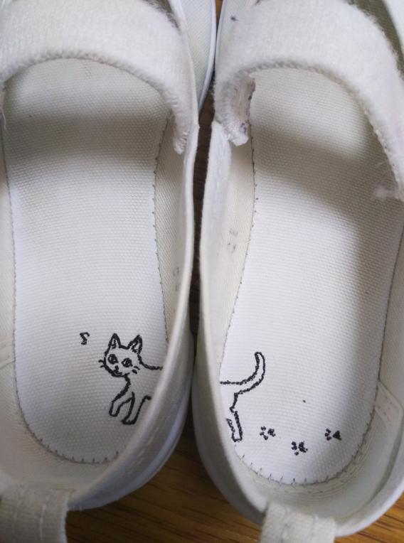 chaussons japonais 1
