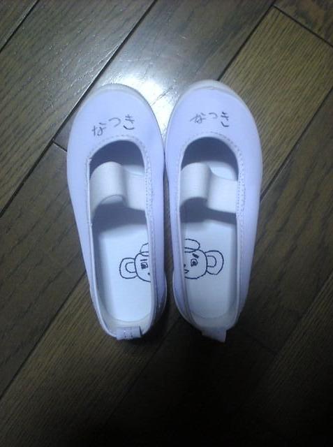 chaussons japonais 3
