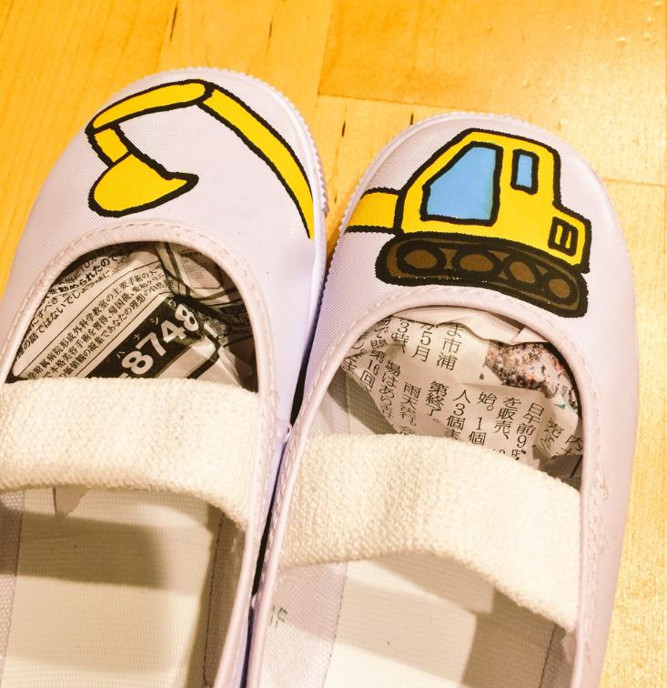 chaussons japonais 5