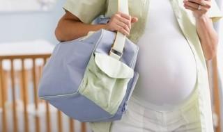 Qu'est-ce que j'emporte dans ma valise à la maternité ?