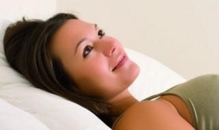 Rester allongée pendant la grossesse