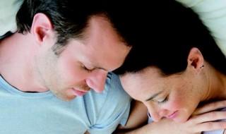 Qui soutient le futur père pendant la grossesse ?