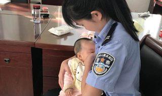 Une policière chinoise émeut la toile après avoir allaité le bébé d'une femme incarcérée