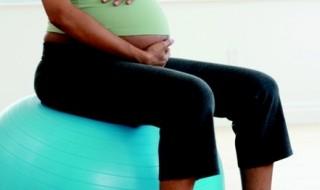 2011 : suivre avec assiduité les cours de préparation à l'accouchement