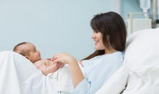 5 bonnes raisons de choisir une maternité labellisée « Initiative Hôpital Ami des Bébés »