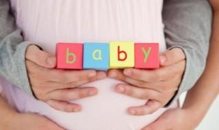7 conseils pour bien vivre à deux l'arrivée de bébé