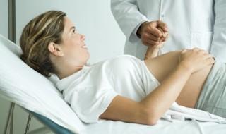 L'amniocentèse en vidéo