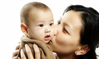 Une Chinoise condamnée à la prison pour avoir caché sa grossesse