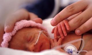 Bébés prématurésà 26 semaines de grossesse : un nombre qui peut tout changer ?