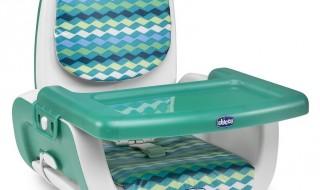 Bons plans : poussette Chicco, siège auto Bébé Confort…