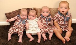 Ces parents ont eu 4 enfants… en 9 mois