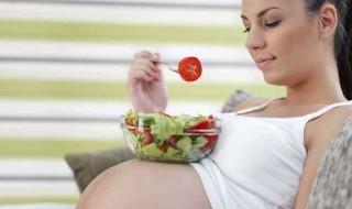 La vitamine E: essentielle pour le futur bébé?