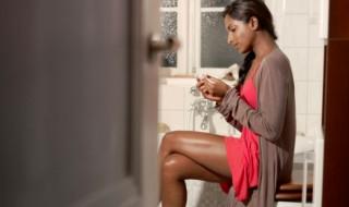Un test urinaire pour prévenir de l'arrivée prématurée de bébé ?