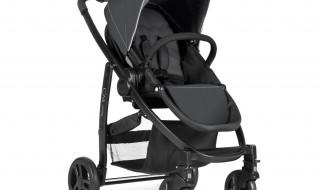 Bons plans : siège auto Bébé Confort, poussette tout terrain Graco…