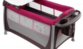 Soldes d'hiver 2015 : le lit parapluie premium, Aubert Concept, 118€ au lieu de 169€, intéressant ?