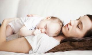 Maman a besoin de sommeil!