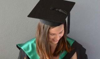 Diplômée et maman, sa photo enflamme le web : pourquoi ?