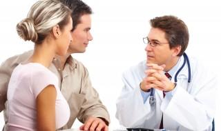 Procréation médicalement assistée : quelles sont les méthodes ?