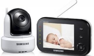 Bons plans : berceau Chicco, Baby monitor vidéo caméra Samsung…
