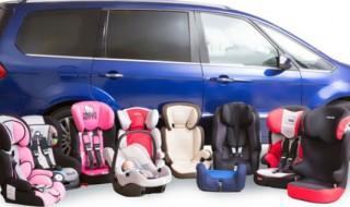 Que penser des sièges-autos low-cost?