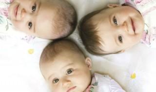 Accouchement naturel et bonheur prématuré: Ma grossesse triple