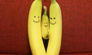 Une annonce de grossesse qui donne la banane !
