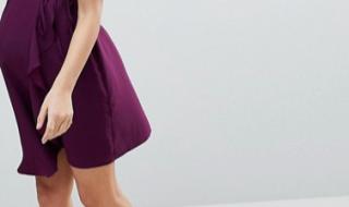 10 tenues violette pour être au top de la tendance Printemps-Eté 2018 pendant sa grossesse