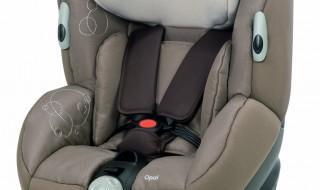Bons plans : poussette Inglesina, siège auto Bébé Confort…