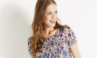 10 blouses fleuries pour compléter son look de grossesse printanier