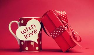 7 cadeaux de Saint-Valentin qui feront bondir de plaisir un futur papa