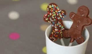 Céline, auteure du blog « Merci pour le chocolat » nous parle de sa vie de maman avec humour et gourmandise