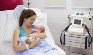 Le top des maternités, en ligne sur Neuf Mois !