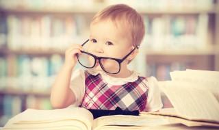 Quiz : testez vos connaissances sur la grossesse