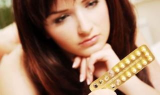 Contraception après bébé: la pilule, j'oublie ou pas?