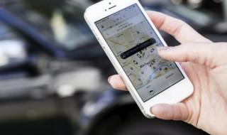 Uber c'est le prénom de son bébé, mais pourquoi ce choix ?