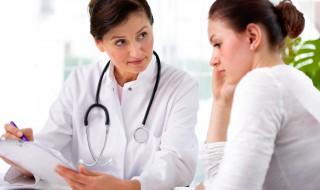 L'endométriose peut-elle me rendre stérile ?