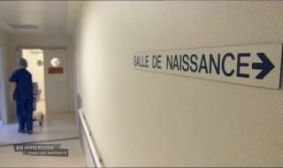 Exclu: En immersion dans la maternité de l'hôpital Trousseau à Paris