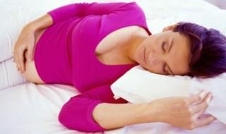 Fatigue pendant la grossesse : comment y remédier ?