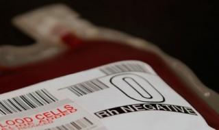 Faut-il investir dans une banque privée de sang de cordon ?
