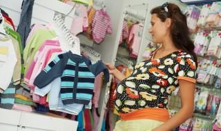 Quelle future maman consommatrice êtes-vous ?