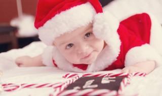 Neuf Mois a reçu d'adorables cadeaux pour Noël !