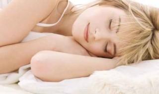 Grossesse: 8 astuces pour se sentir moins fatiguée
