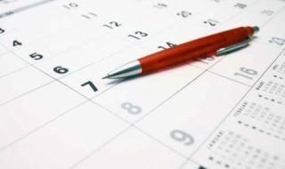 Grossesse: Comment calculer ma date d'accouchement?